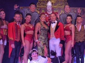 CARPA: Vekante – Teatre Circ Rosa Raluy